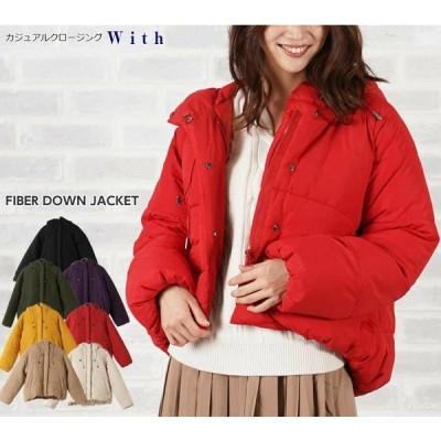 ファイバーダウンジャケット レディース アウター コート 中綿ジャケット オフィス カジュアル 通勤 全7色 Mサイズ
