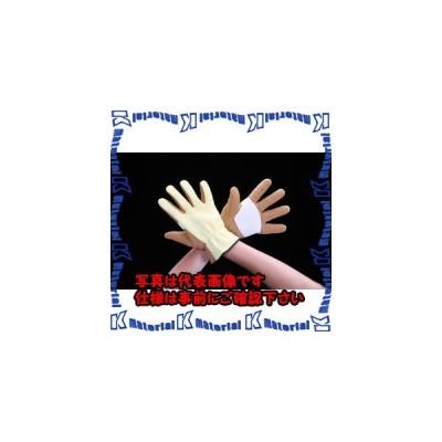 【代引不可】【個人宅配送不可】ESCO(エスコ) 240mm 手袋・耐熱 EA353AB-30 [ESC114364]
