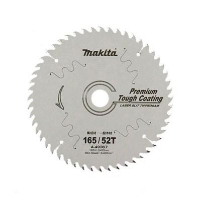 マキタ マルノコ用チップソー プレミアムタフコーティング 外径165mm×刃数52 集成材・一般木材用 A-49367