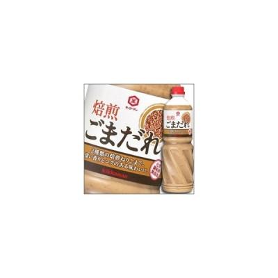 【送料無料】キッコーマン 焙煎ごまだれペットボトル1L×1ケース(全6本)