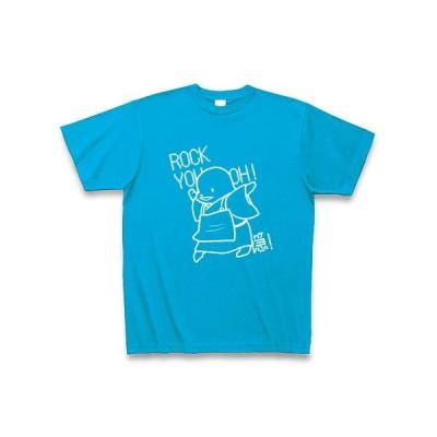 ろっきゅー(白) Tシャツ Pure Color Print(ターコイズ)