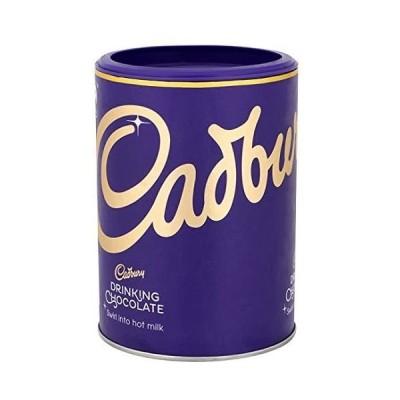 キャドバリー ドリンキングチョコレート CADBURY DRINKING CHOCOLATE250G 【海外直送品】【並行輸入品】
