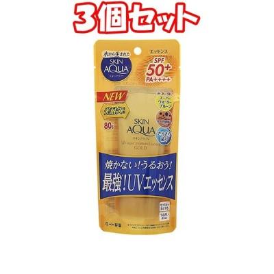 (3個セット)ロート製薬 スキンアクア スーパーモイスチャーエッセンスゴールド 80g*3個 まとめ買い