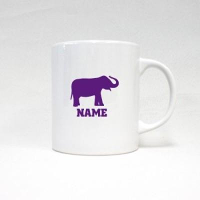 ゾウ 名入れマグカップ お名前入れ ネーム マグカップ コーヒーカップ 陶器 エレファント、象、elephant【mgcp-0874】