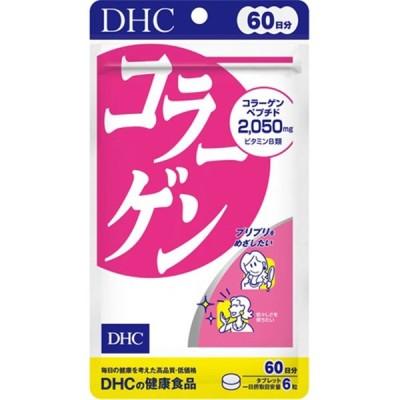 DHC DHCコラーゲン60日分 DHCコラーゲン60ニチブン コラーゲン
