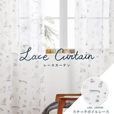 オーダーカーテン レースカーテン アスワンK0223洗える / カーテン スケッチ 猫 動物 リサラーソン 日本製