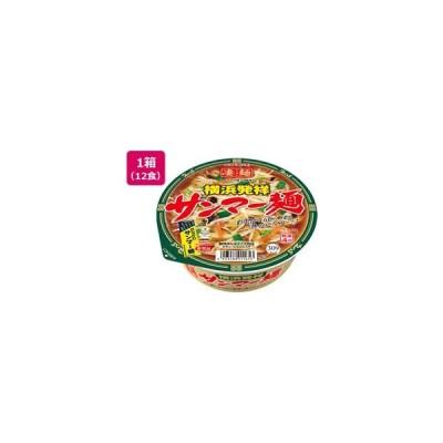 ヤマダイ/凄麺 横浜発祥 サンマー麺 12食