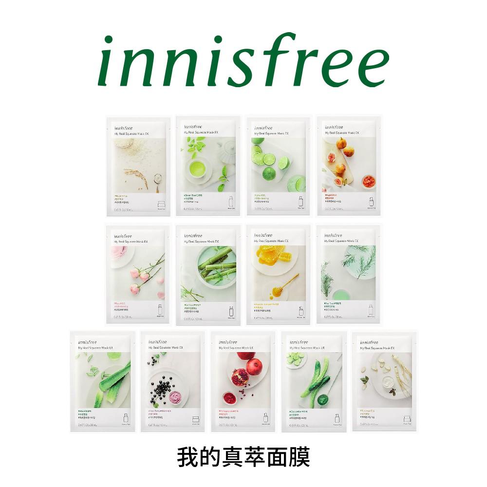 Innisfree 我的真萃面膜 20ml 韓國 正品 保濕 補水 緊緻 急救 亮白