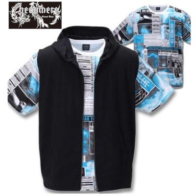大きいサイズ メンズ BEAUMERE ノースリーブフルジップパーカー+総柄半袖Tシャツ 3L 4L 5L 6L