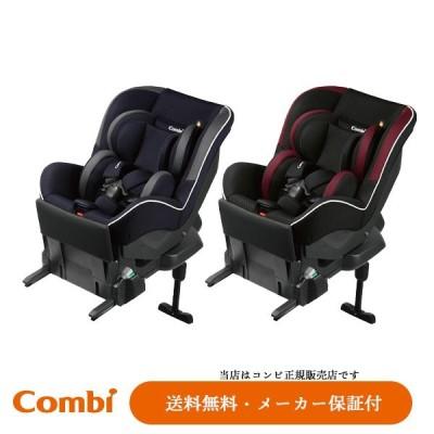 【combi コンビ正規販売店】 プロガード ISOFIX エッグショックRK