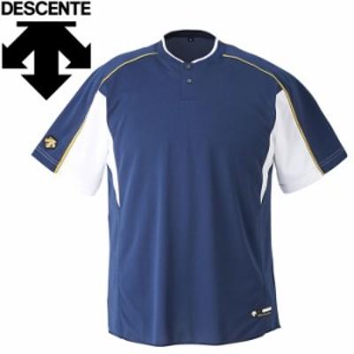 【メール便対応】デサント ベースボールシャツ DB-104B-NVSW