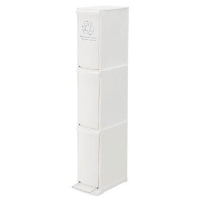 ダストボックス3D ホワイト ゴミ箱 インテリア おしゃれ LFS-933WH / 東谷
