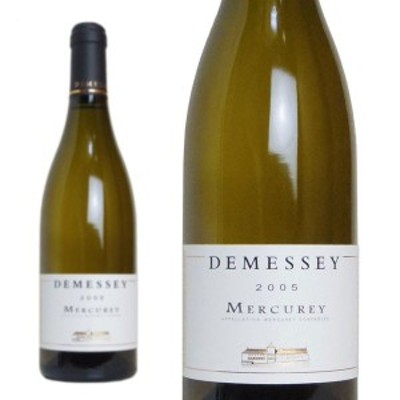 メルキュレ ブラン 2005年 ドメーヌ ドゥメセ 750ml (フランス ブルゴーニュ 白ワイン)