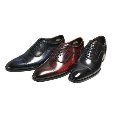 メンズシューズ フランコリッチ 867 FURANCO LUZI ストレートチップ紳士靴シルエットが美しいつま先がラウンドのビジネスシューズ