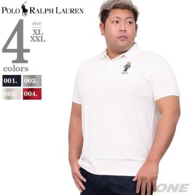 大きいサイズ メンズ POLO RALPH LAUREN ポロ ラルフローレン 鹿の子 半袖 ポロシャツ USA直輸入 710782858