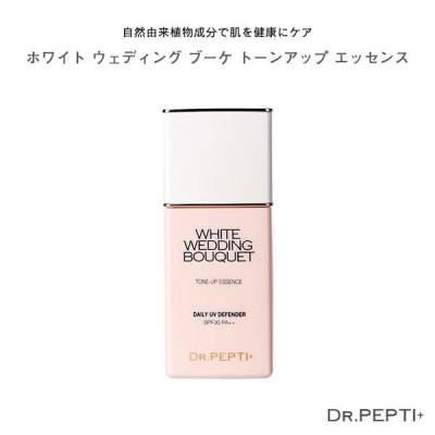 Dr.Pepti ドクターペプチ WhiteWeddingBouquetTone-upエッセンス 集中ケア 韓国コスメ 美肌 Y569