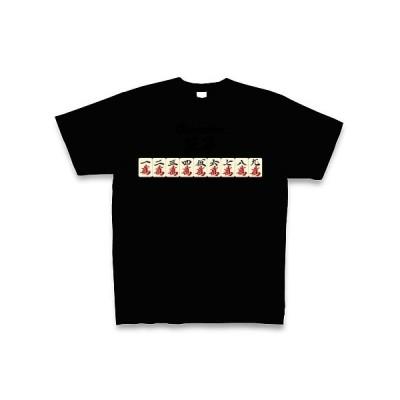 麻雀 牌 萬子<マンズ>-Charactor- Tシャツ Pure Color Print(ブラック)
