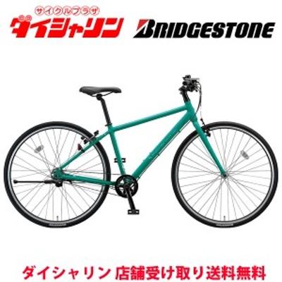 配送も店頭受取も可 自転車 ブリジストン 1B85CD0 NF5B42 オルディナ F5B クロスバイク E.Xコバルトグリーン ブリヂストン 2018年 配送先