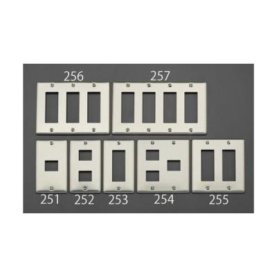 ESCOメタル製プレート(2個 /1列)[EA940CE-252]