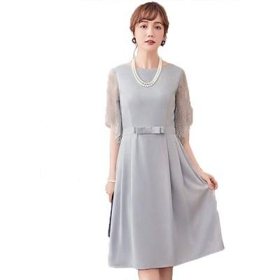 SUOFFER パーティードレスワンピース結婚式レースフォーマルドレスパーティー結婚式お呼ばれドレス(XL、グレー)
