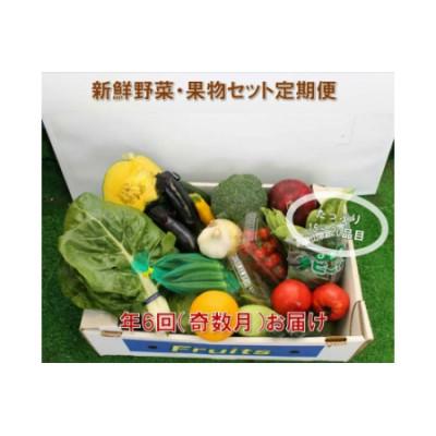 紀州の野菜・果物セット定期便(15~20品目)年6回