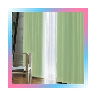幅100×丈135cm 2枚組/パステルグリーン アラカルト 1級遮光カー