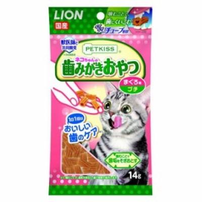 ライオン商事 PETKISS猫歯おやつまぐろプチ14g