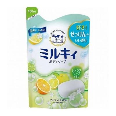 牛乳石鹸 ミルキーボディーソープ もぎたてゆずの香り 詰替 400ml×16個セット