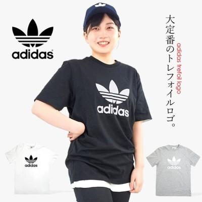 Tシャツ adidas アディダス トレフォイルロゴ 三つ葉ロゴ 半袖 無地 メンズ&レディース コットン 綿 adidas-Tee