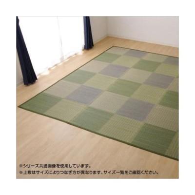 い草花ござカーペット ラグ 『ピーア』 ブルー 江戸間3畳(約174×261cm) 4323703 (APIs)