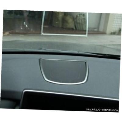 クロームメッキ BMW X5 F15 X6 F16 F86 2015-2017  Chrome Dashboard Speaker Frame Cov