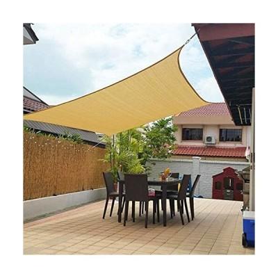 シェード 日よけ サンシェード 紫外線90%カット 撥水加工 UVカット タープ 日よけシート 防塵 遮光 遮熱 ガーデ