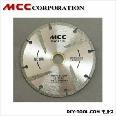 MCC ダイヤモンドホイール DWB-105