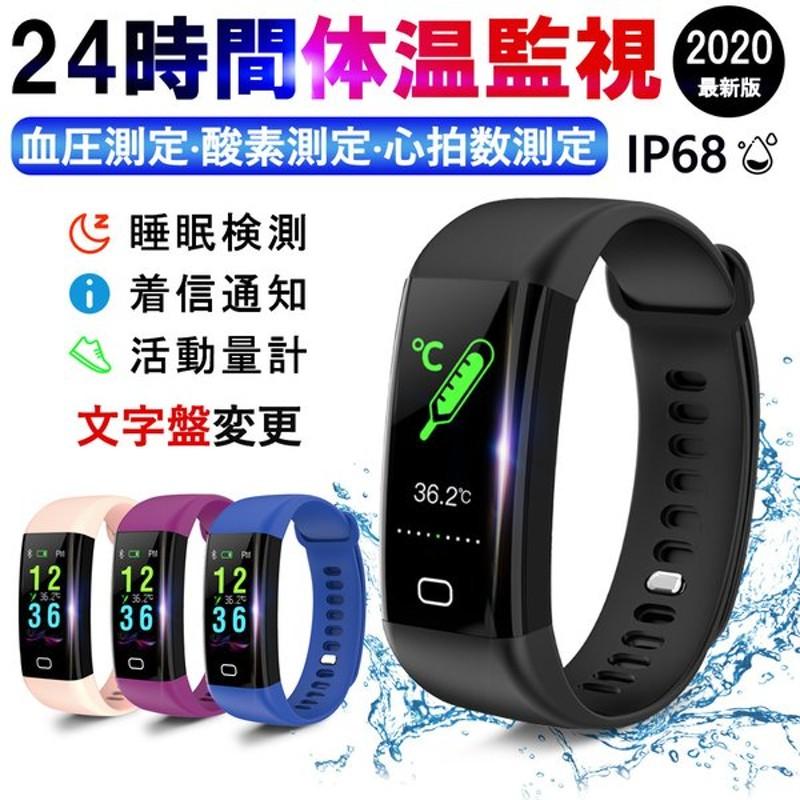 ウォッチ 体温 スマート スマートウォッチの体温測定は正確?精度やApple Watchで測れるようになる可能性は?