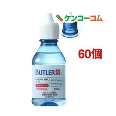 バトラー デンタルリキッドジェル 液状タイプ ( 80mL*60個セット )/ バトラー(BUTLER)