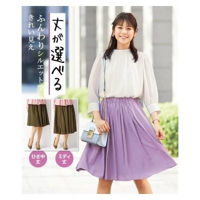 スカート ひざ丈 大きいサイズ レディース ギャザー ひざ中丈 L/LL/3L ニッセン