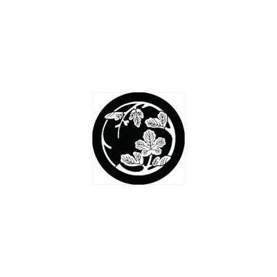 家紋シール 梶の葉枝丸紋 直径4cm 丸型 白紋 4枚セット KS44M-0350W