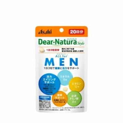 ◆ディアナチュラ ALL for MEN 20日分(60粒)