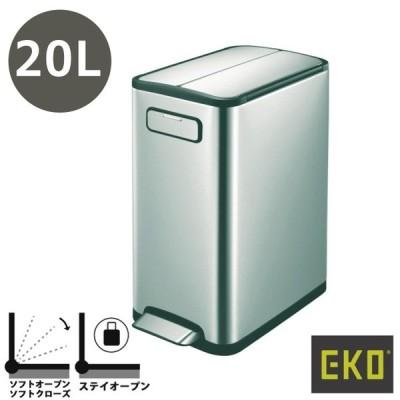 EKO エコフライ ステップビン 20L シルバー ペダルビン ステンレス ゴミ箱 衛生的 清潔 ウイルス対策 イーケーオー EK9377MT-20L