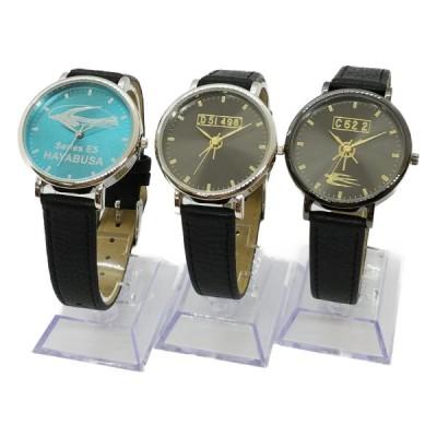 鉄道 腕時計(E5系はやぶさ・D51 498・C62 2)大人男女兼用 【メール便なら送料無料】【メール便OK!】