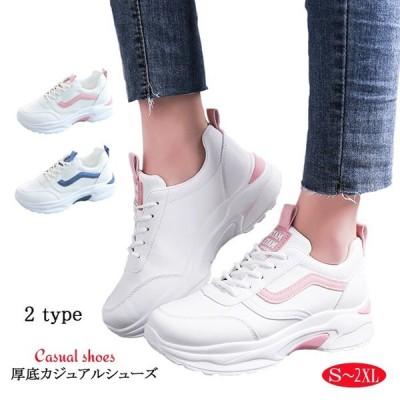 レディース カジュアル 靴 シューズ ひも靴 厚底 厚底シューズ ファー 紐 歩きやすい
