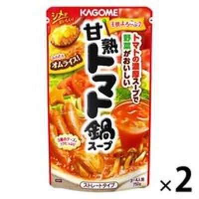 カゴメカゴメ 甘熟トマト鍋スープ 750g 2個