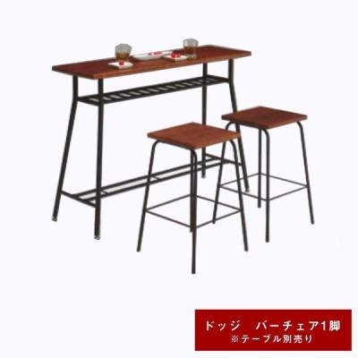 ダイニングチェア ウッドチェア 食卓イス 椅子 イス チェアー チェア単品 木製 人気 おしゃれ モダン シンプル レトロ カフェ 北欧