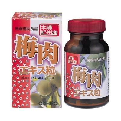 ◆オリヒロ 梅肉エキス粒 360粒