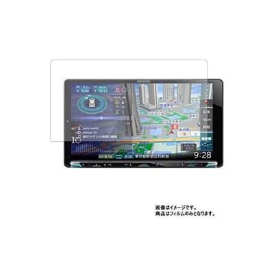 彩速ナビ MDV-M906HDL 用 液晶保護フィルム 防指紋(クリア)タイプ