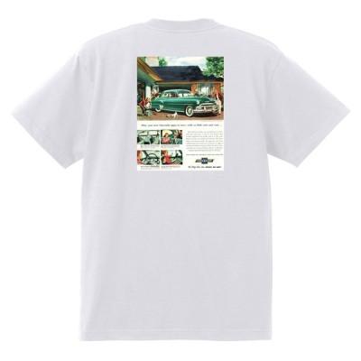 アドバタイジング シボレー ベルエア 1952 Tシャツ 086 白 アメ車 ホットロッド ローライダー広告 シェビー アドバタイズメント
