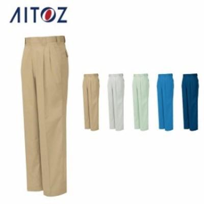 AZ-5462 アイトス ワークパンツ(2タック)(男女兼用) | 作業着 作業服 オフィス ユニフォーム メンズ レディース