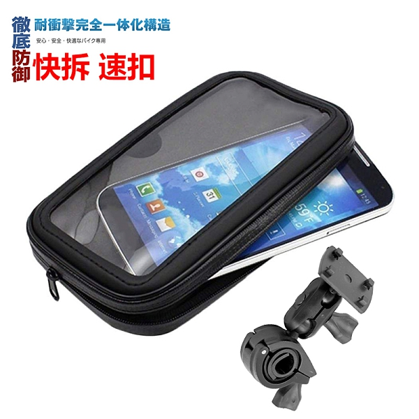 iphone8 iphonex iphone 7 8 11 pro plus gps 手機殼皮套手機架子支架機車導航車架