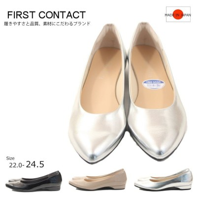 サンダル ファーストコンタクト FirstContact コンフォートシューズ アーモンドトゥ 歩きやすい やわらかい 痛くない im39511