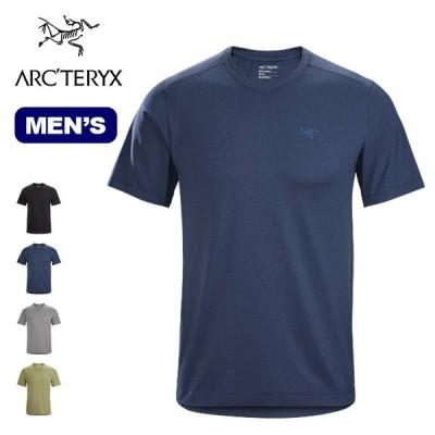 ARCTERYX アークテリクス レミージSS メンズ Tシャツ 半袖 ショートスリーブ UVカット 紫外線カット トップス アウトドア
